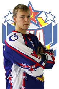 SKA forward Igor Misko (c) club's official website