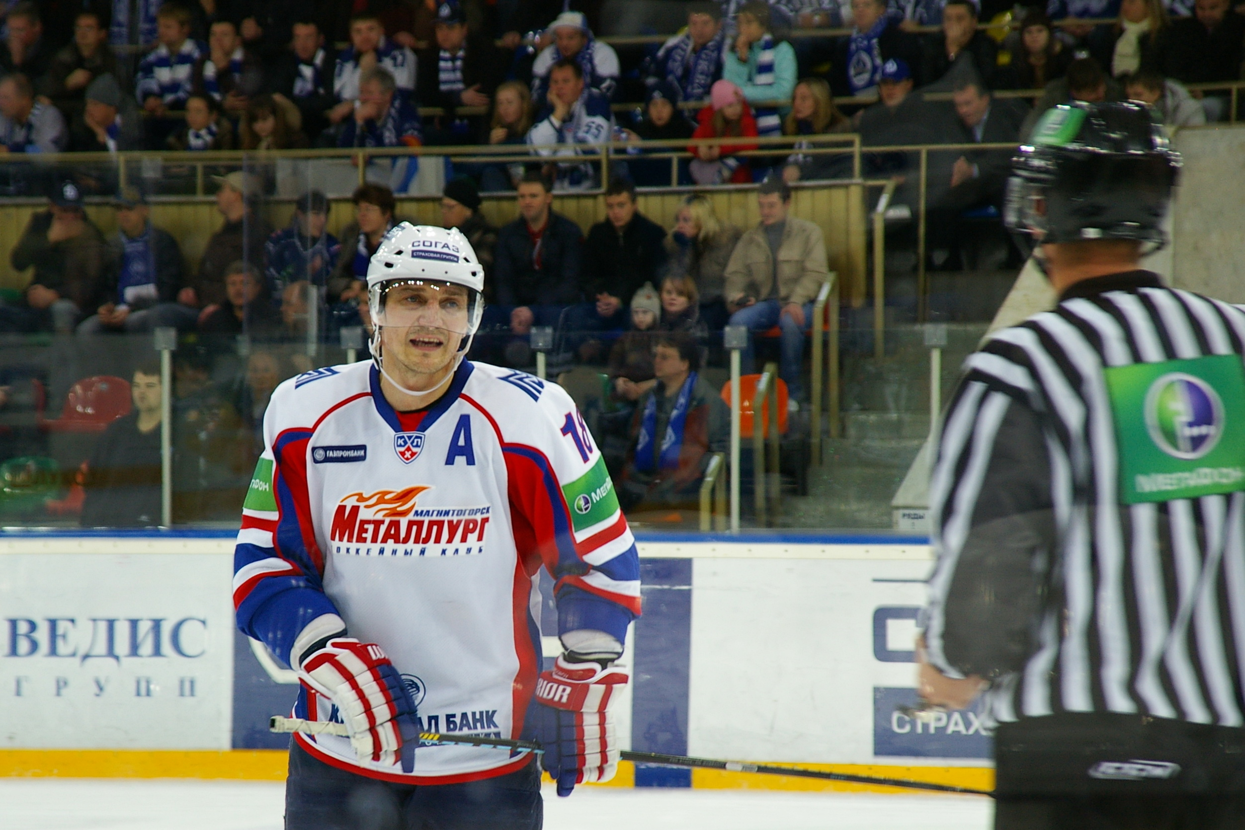 Sergei Fedorov in Metallurg Magnitogorsk uniform